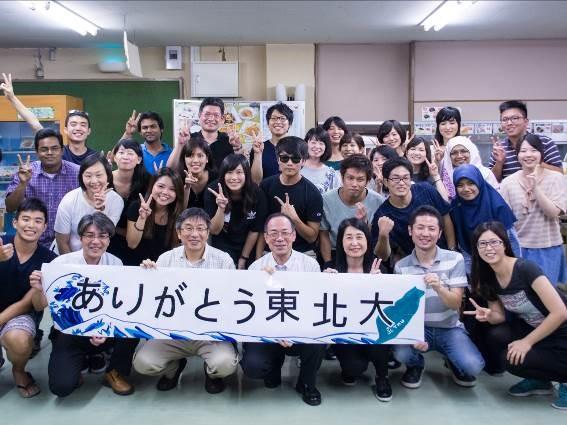 TMU and Tohoku University fight high blood pressure using